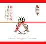 ユルアニ?×若林正恭(オードリー)(DVD付)
