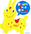 ロディの赤ちゃんダイアリー