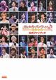 オトメイトパーティー♪ 2011 公式ファンブック