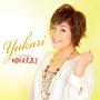 YUKARI First album 明日も元気!