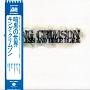 暗黒の世界〜40周年記念エディション(DVD付)