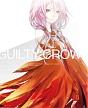 ギルティクラウン 02 【完全生産限定版】