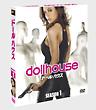 ドールハウス-Dollhouse- シーズン1