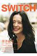 SWITCH 29-11 特集:深津絵里という名のコメディエンヌ