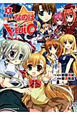魔法少女リリカルなのは ViVid (5)