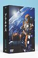 プラネテス DVD-BOX