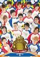 夏どこ 2011 -D-BOYS ドッジボール編-