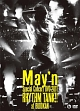 May'n Special Concert DVD 2011 RHYTHM TANK!! at日本武道館
