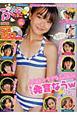 ぷりぷりたまご DVD付き (6)