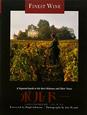 ボルドー ボルドーワインの文化、醸造技術テロワールそして所有