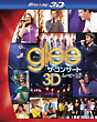 glee/グリー ザ・コンサート・ムービー 3枚組 3D・2Dブルーレイ&DVD&デジタルコピー[初回生産限定]