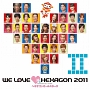 WE LOVE ヘキサゴン 2011 Standard Edition(DVD付)