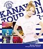 Kanayan Tour 2011〜Summer〜