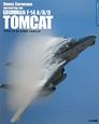 グラマンF-14A/B/D トムキャット DACOシリーズ スーパーディテールフォトブック