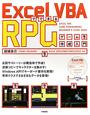 Excel VBAでできる RPGゲーム作成入門 CD-ROM付き Excel2010/2007/2003/2002対