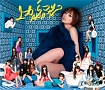 上からマリコ(Type-B)(DVD付)