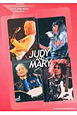 JUDY AND MARY Songbook