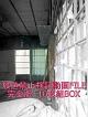 放送禁止検証動画FILE 完全版 10枚組BOX