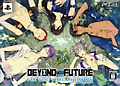 BEYOND THE FUTURE - FIX THE TIME ARROWS - <限定版>