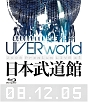 2008 Premium LIVE at 日本武道館