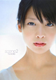 scene2 YUI KOIKE PHOTOBOOK