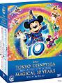 東京ディズニーシー マジカル 10 YEARS グランドコレクション DVD-BOX