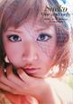 Saeko One and only 「私は私」。ルールに縛られない、おしゃれな生き方
