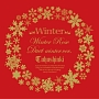Winter ~Winter Rose(DVD付)