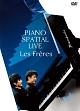 ピアノ・スパシアル・ライヴ