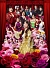 BSスカパー!開局記念オリジナル連続ドラマ Oh!デビー DVD-BOX[PCBP-61984][DVD] 製品画像