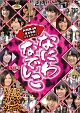 なにわなでしこ DVD-BOX1