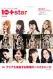 10asia+star<日本版> 韓国直送!No.1ウェブマガジン「10asia」(3)