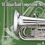 全日本吹奏楽コンクール2011 Vol.4 中学校編IV