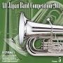 全日本吹奏楽コンクール2011 Vol.5 中学校編V