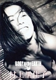 Legend Gold BODY to the EARTH 村上里佳子