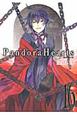 Pandora Hearts (16)