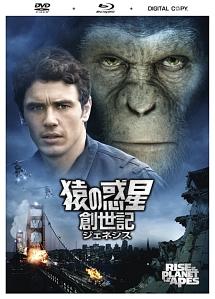 猿の惑星:創世記(ジェネシス)[]