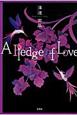A Pledge of Love