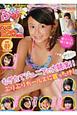 ぷりぷりたまご DVD付き (7)