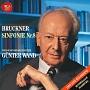 ブルックナー:交響曲第8番[1993年ライヴ](HYB)