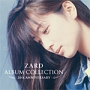 ZARD ALBUM COLLECTION 〜20th ANNIVERSARY〜