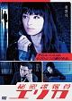 秘密諜報員エリカ DVD-BOX