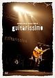 "miwa live tour 2011 ""guitarissimo"""