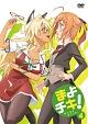 まよチキ!(4) 【DVD】