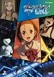 ファイ・ブレイン ~神のパズル Vol.2