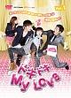 ドキドキ My Love DVD-BOX1