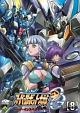 スーパーロボット大戦 OG ジ・インスペクター 8