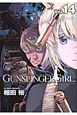 GUNSLINGER GIRL (14)