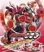 仮面ライダーOOO(オーズ) VOL.12