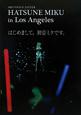 HATSUNE MIKU in Los Angeles はじめまして、初音ミクです。 MIKUNOPOLIS公式写真集